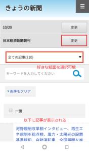 iSPEED手順7