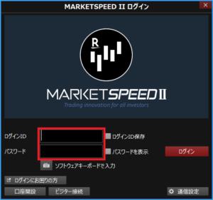 株価データ取得手順1