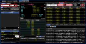株価データ取得手順4