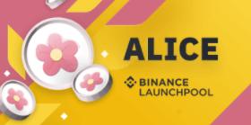 ALICEプロジェクト