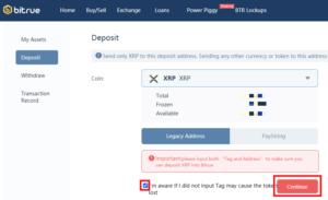 XRP送金方法